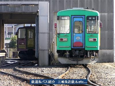 VOL,1559 『2/16 樽見鉄道 6』_e0040714_1203365.jpg