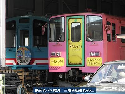 VOL,1559 『2/16 樽見鉄道 6』_e0040714_1235019.jpg