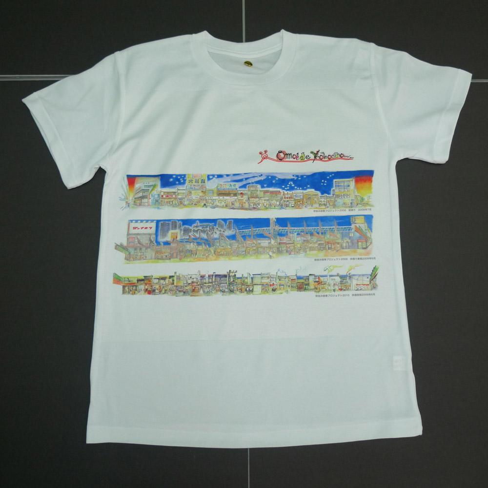 思い出横丁 Tシャツ500枚プロジェクトについて_c0074322_16461582.jpg