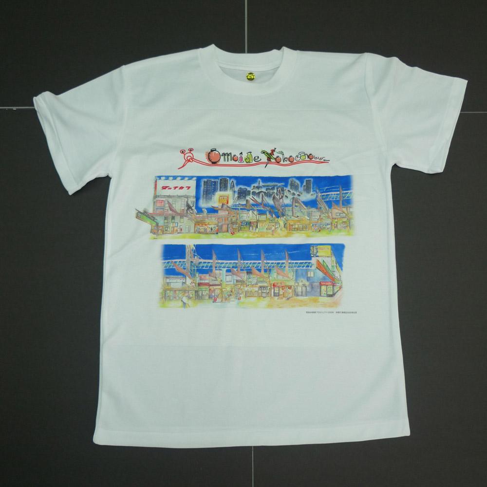 思い出横丁 Tシャツ500枚プロジェクトについて_c0074322_16463636.jpg