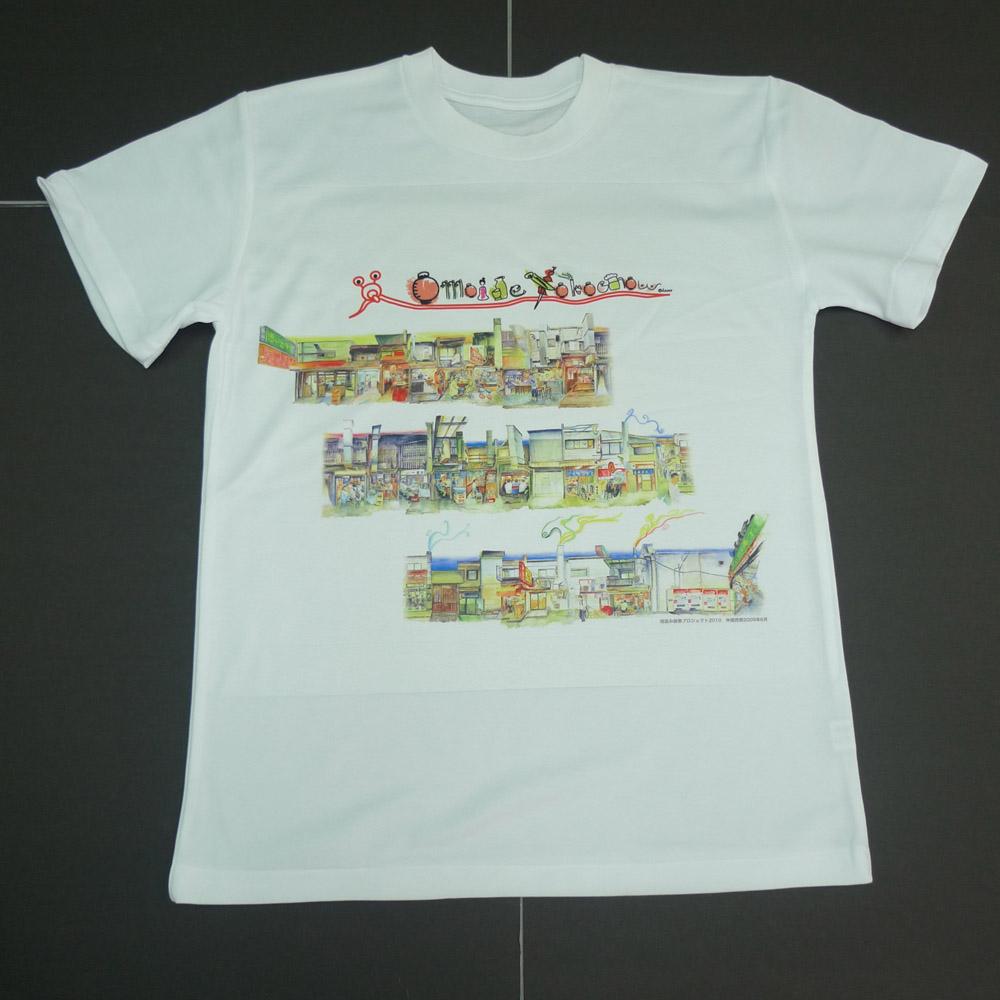 思い出横丁 Tシャツ500枚プロジェクトについて_c0074322_16464798.jpg