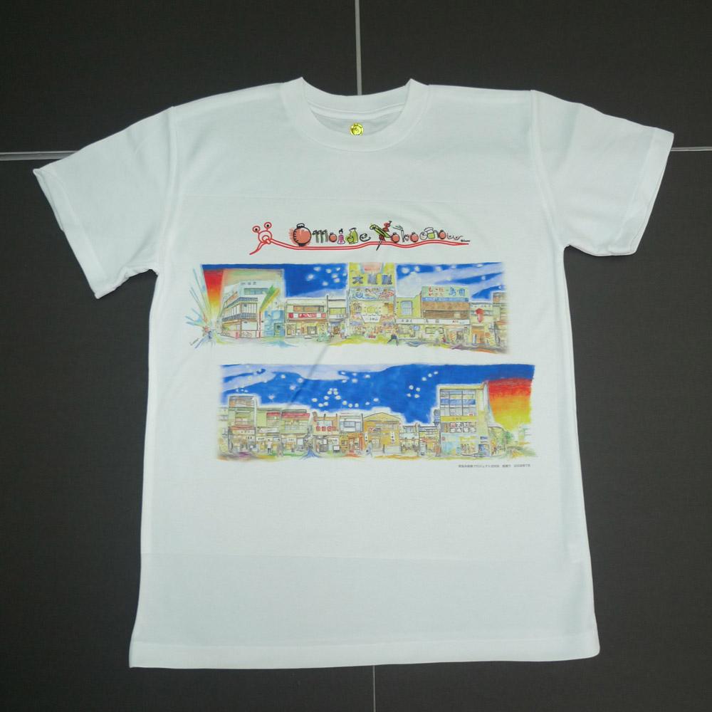 思い出横丁 Tシャツ500枚プロジェクトについて_c0074322_16465620.jpg