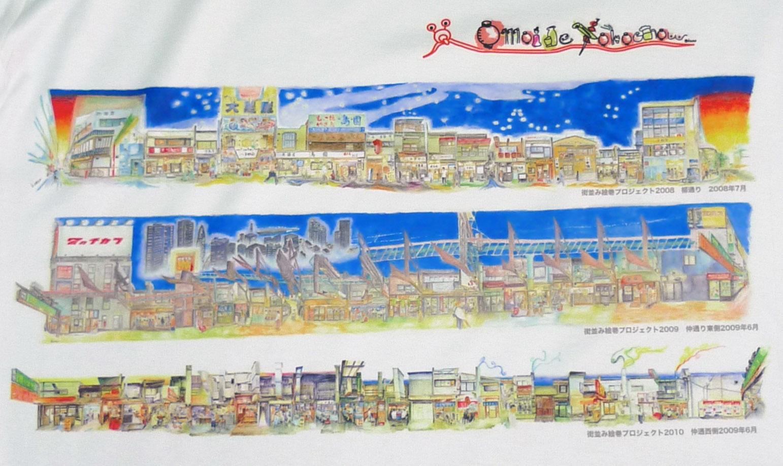Tシャツ500枚プロジェクト つづき_c0074322_1771735.jpg