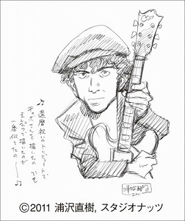 浦沢直樹氏の激レアT-シャツ1日限りの発売!?_e0025035_16194823.jpg