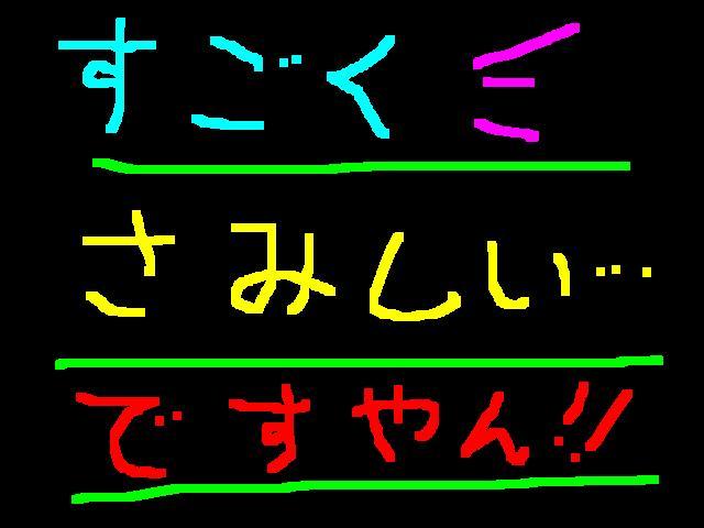 f0056935_19545336.jpg