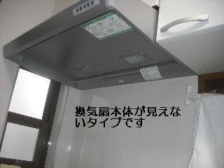 f0031037_21593174.jpg