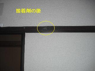 f0031037_2203895.jpg