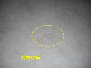 f0031037_2204668.jpg