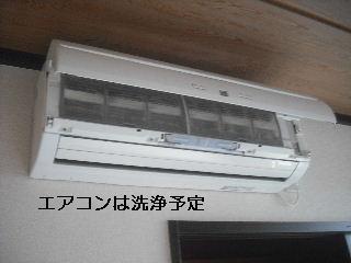f0031037_2211579.jpg