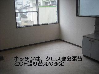 f0031037_2214412.jpg