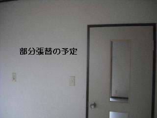 f0031037_221771.jpg
