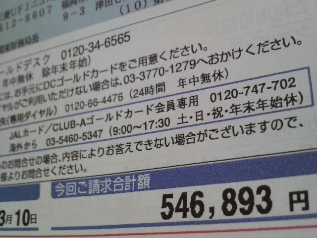 a0105740_15411230.jpg