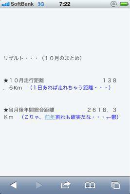 b0136045_7502672.jpg