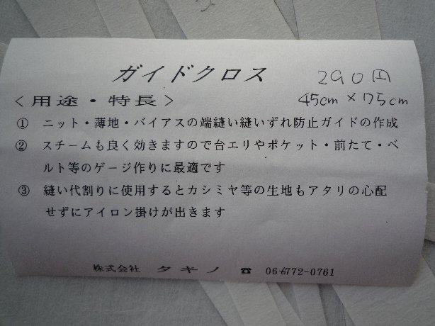d0048750_7431927.jpg