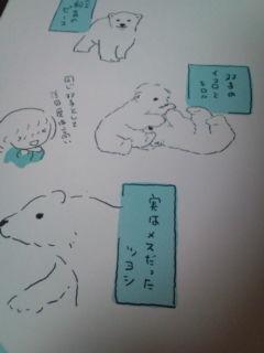 「サヨナラテレビ」と「野生のエルザ」_b0024758_2257269.jpg