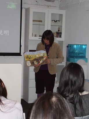 初めての森の幼稚園インターンシップ説明会☆_f0037258_18502925.jpg