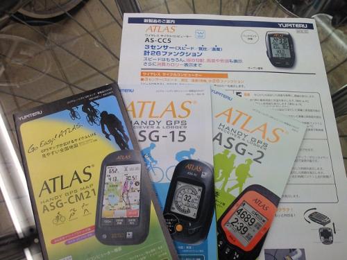 製品のご紹介~サイクルコンピューター-・ピックアップ~_d0174462_1233857.jpg