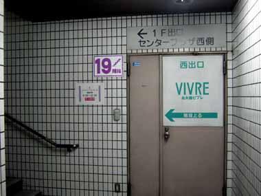 京都・北大路バスターミナル。_d0136282_1950192.jpg