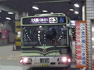 京都・北大路バスターミナル。_d0136282_19502996.jpg