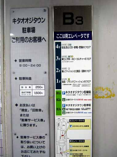 京都・北大路バスターミナル。_d0136282_19511127.jpg