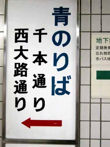 京都・北大路バスターミナル。_d0136282_19515235.jpg