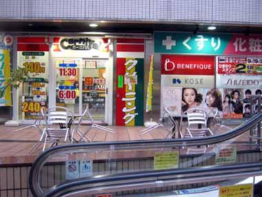 京都・北大路バスターミナル。_d0136282_1952562.jpg