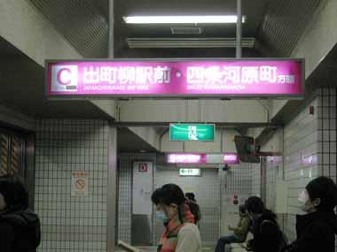 京都・北大路バスターミナル。_d0136282_1953277.jpg