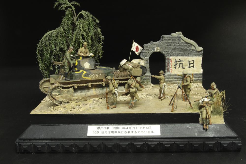 89式戦車コンテスト オリオンの金賞_f0145483_1448106.jpg