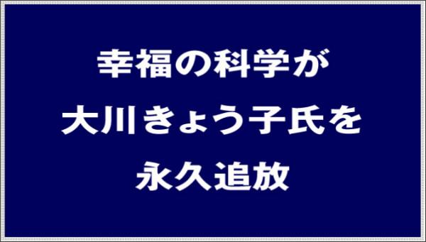 大杉勝男の画像 p1_8