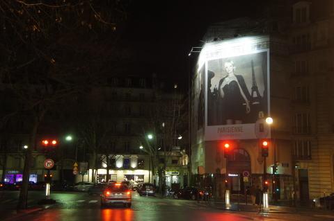 素晴しいパリの夜景_c0090198_62291.jpg