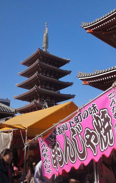 東京 観光 5 月