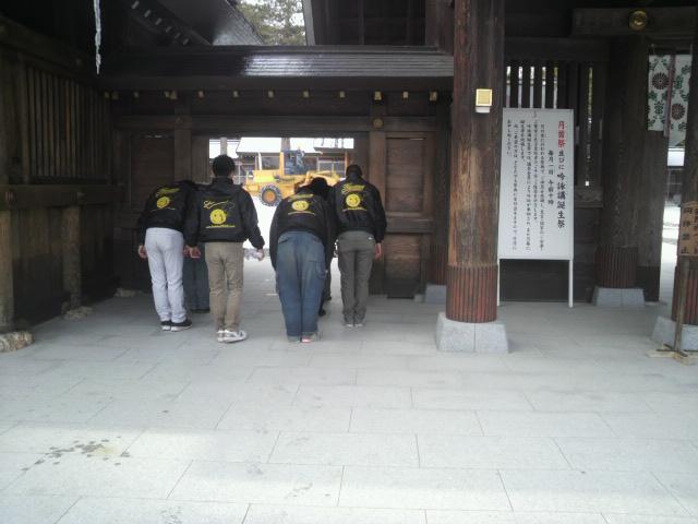 月初めは神宮参拝☆_b0127002_21491156.jpg