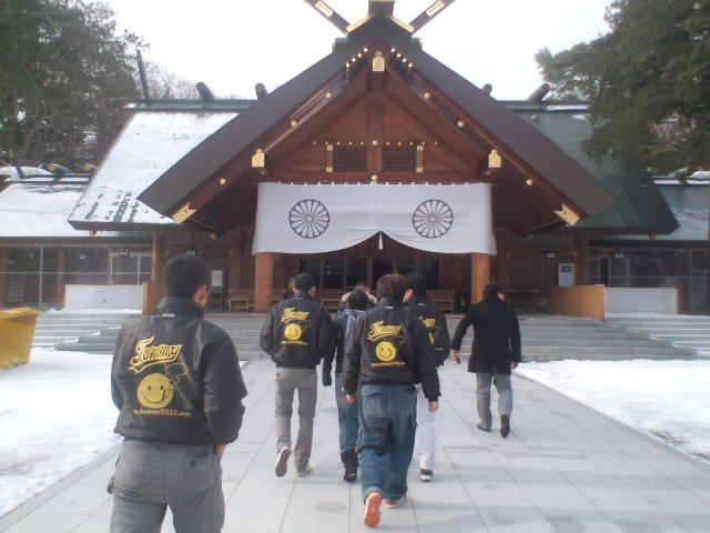 月初めは神宮参拝☆_b0127002_2150197.jpg