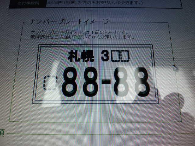 月初めは神宮参拝☆_b0127002_23153883.jpg