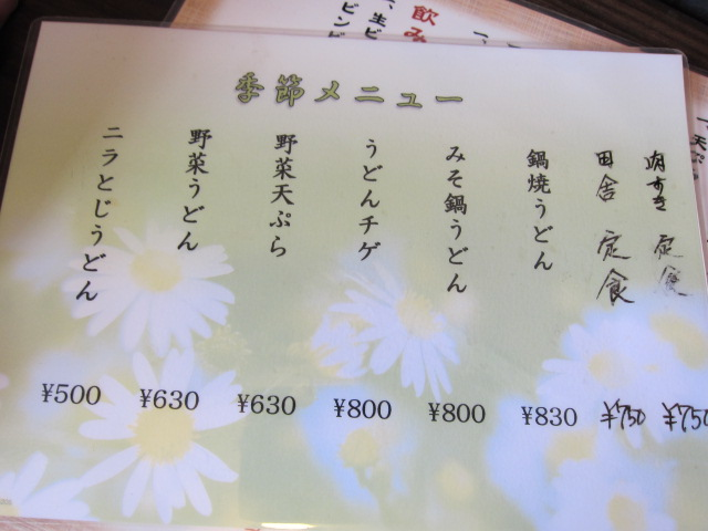 f0197703_2036319.jpg
