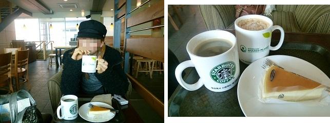 2011年2月釜山の旅 ⑧広安里をブ~ラブラ!_a0140305_2350111.jpg