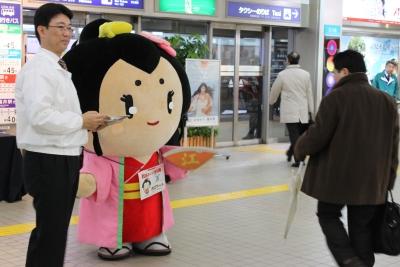 【江のゆかり福井県】小松空港(金沢・福井)でPR!_f0229508_18273022.jpg