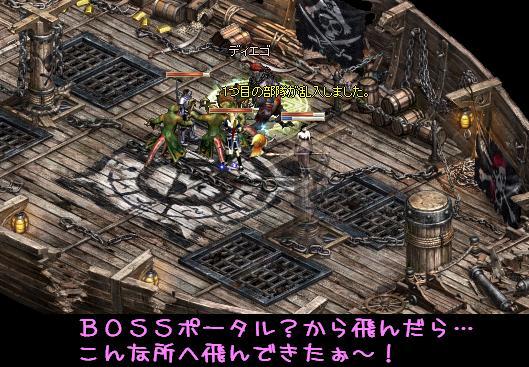 f0072010_10135992.jpg