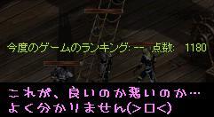 f0072010_1021153.jpg