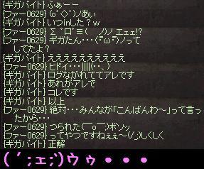 f0072010_1024913.jpg