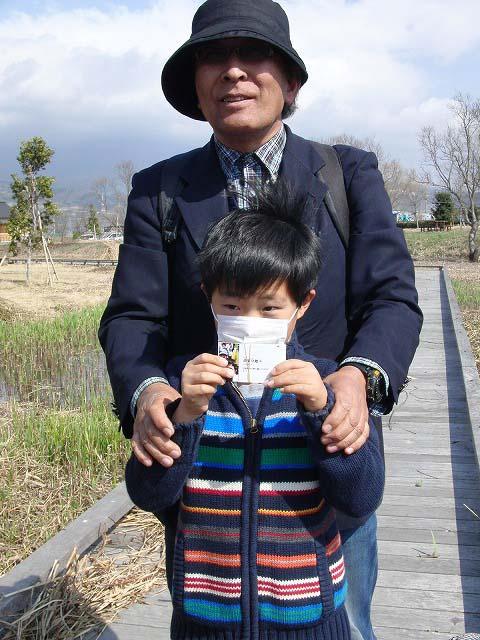 田宿川・滝川・沼川のお花見ウォーク その2_f0141310_754168.jpg