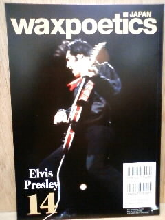 Wax Poetics Japan No.14  &  King of JP Jazz_b0125413_1720099.jpg