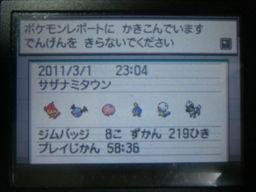 a0120525_23174947.jpg