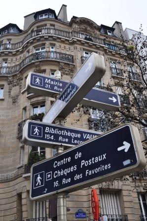 パリでおしゃれな週末 (珍道中とも言う。笑)1_d0104926_015340.jpg