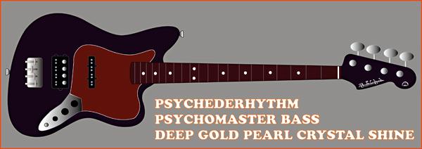量産3度目となる「Psychomaster Bass」を近々発売します!_e0053731_18505311.jpg