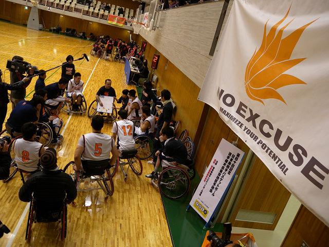 第38回東京都車椅子バスケットボール選手権大会その2_e0089232_2155282.jpg