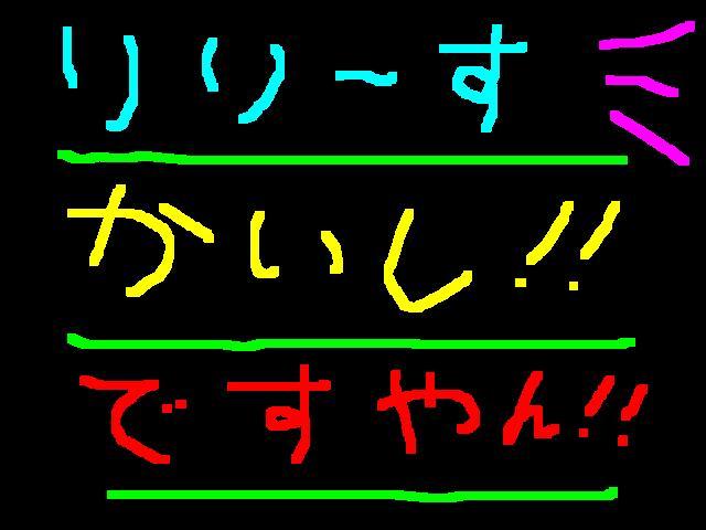 f0056935_2061566.jpg