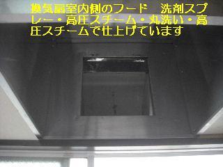 ハウスクリーニング_f0031037_20533973.jpg