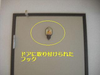 f0031037_20543797.jpg