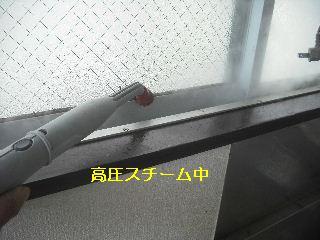 ハウスクリーニング_f0031037_20551216.jpg